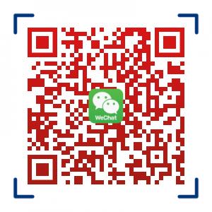 微信办理文凭