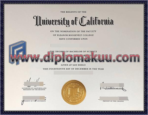 圣迭戈加州大学文凭购买