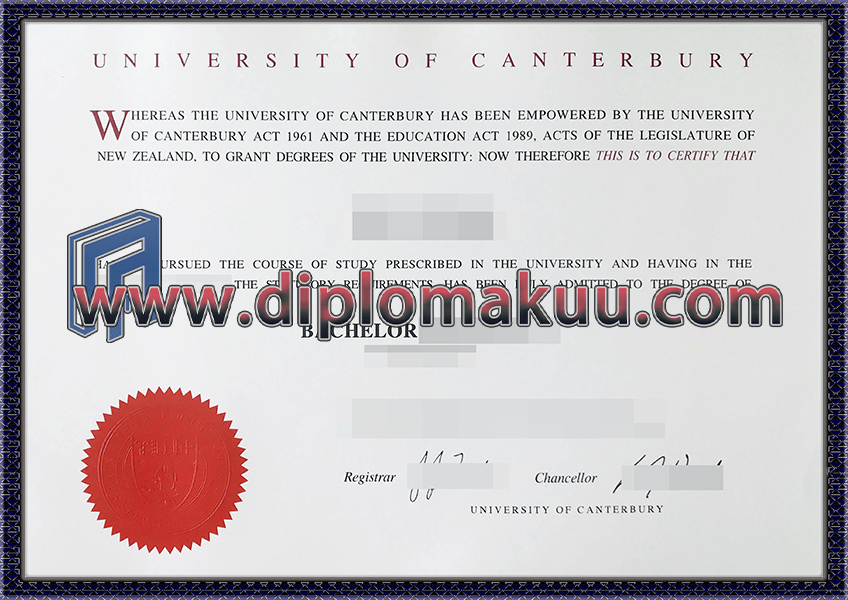 坎特伯雷大学文凭购买