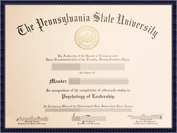 购买宾州州立文凭