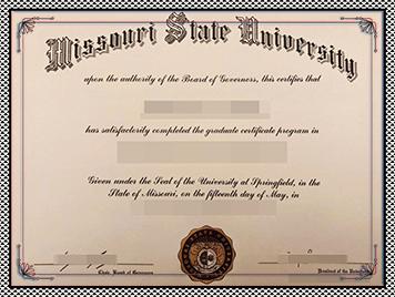 购买MSU文凭