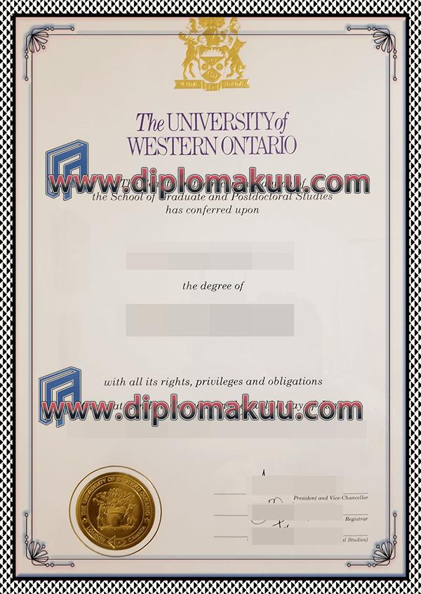 韦仕敦大学文凭购买