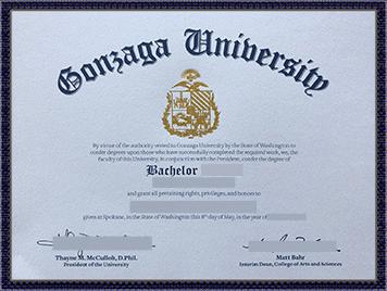 GU文凭购买