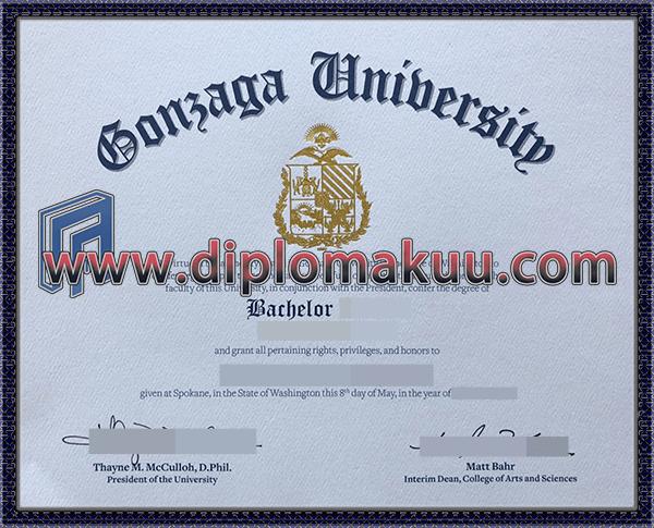 贡萨加大学文凭购买