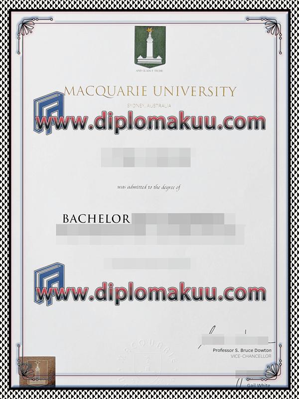 麦考瑞大学文凭购买