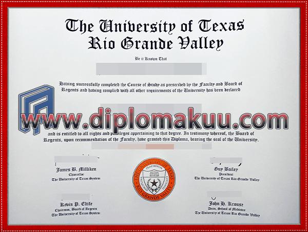 UTRGV文凭购买