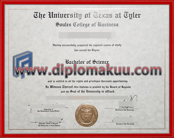 德克萨斯大学泰勒分校文凭购买