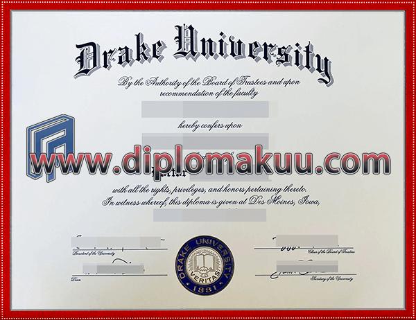 德雷克大学文凭购买
